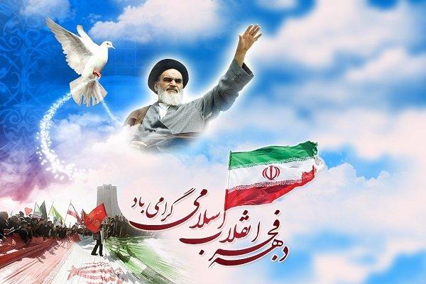 حوزه یزد به استقبال جشن چهل سالگی انقلاب رفت+ برنامه ها