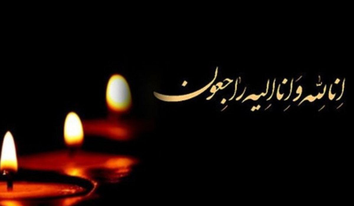 مدیر حوزه علمیه یزد درگذشت پدر حجت الاسلام حسینی کوهستانی را تسلیت گفت