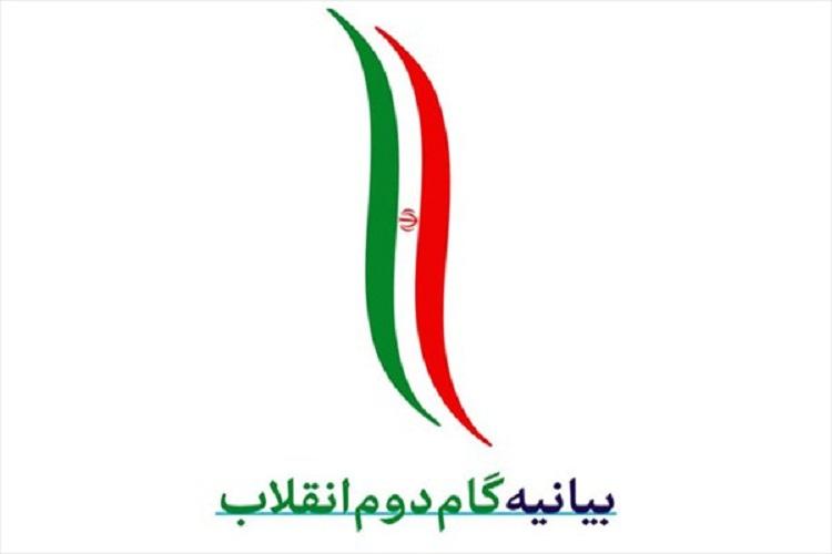بررسي تخصصي بيانيه «گام دوم انقلاب» در حوزه علميه استان يزد