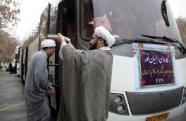 اعزام طلاب، فضلا و مبلغین يزد به مناطق تبلیغی در ایام ماه مبارك رمضان