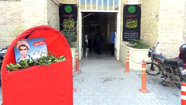 بزرگداشت روحانی شهید حجتالاسلام شعبانعلی عبداللهی در حوزه علمیه استان یزد