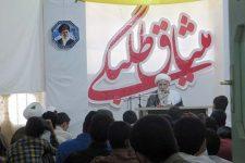 گزارش تصويري از دوره ميثاق طلبگي ويژه طلاب پايه اول حوزه علميه استان يزد