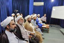 برگزاري دوره تكميلي تربيت مشاور حوزه علميه استان يزد + تصاوير