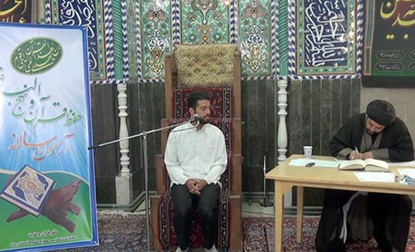 آزمون حفظ قرآن و نهج البلاغه حوزه علمیه استان یزد برگزار شد