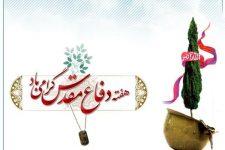 ويژه برنامههاي حوزه علميه استان يزد در گراميداشت هفته دفاع مقدس