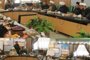 سومین جلسه هماهنگی برگزاري همایش رزمندگان روحانی ۸ سال دفاع مقدس