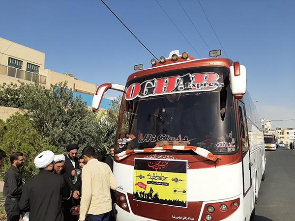 اعزام طلاب و روحانيون يزد به مراسم پيادهروي اربعين