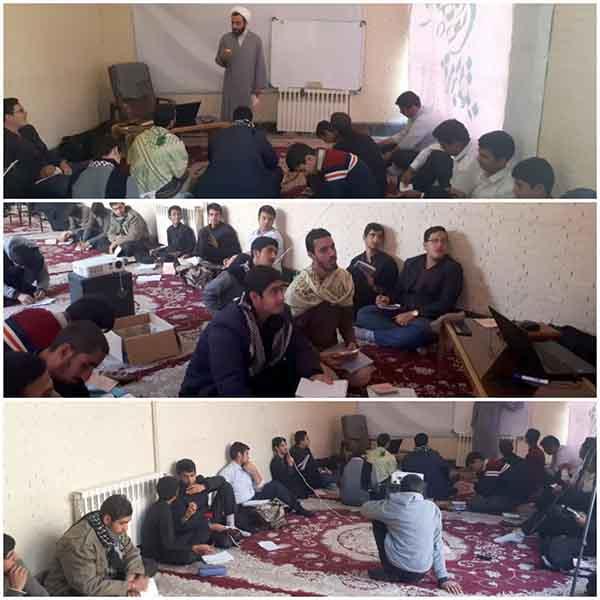 کارگاه هدایت تحصیلی در مدرسه علمیه امام صادق(ع) مهریز