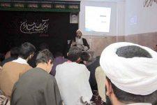 تبیین طرح مطالعاتی شهید مطهری(ره) در مدرسه علمیه شفیعیه یزد + تصاویر