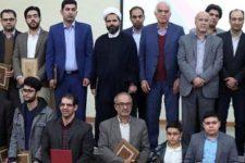 انتخاب استاد حوزه علميه يزد به عنوان پژوهشگر برتر فرهنگي استان يزد