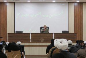 برگزاري اختتاميه جشنواره ششم علامه حلی حوزه علميه استان یزد