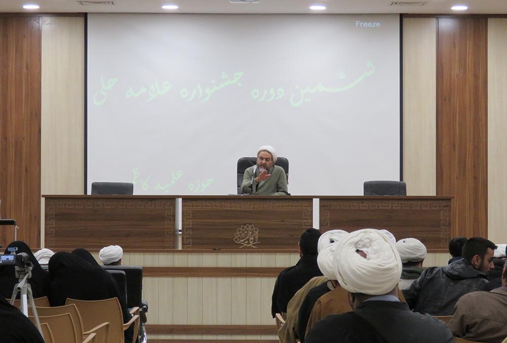 برگزاری اختتامیه جشنواره ششم علامه حلی حوزه علمیه استان یزد