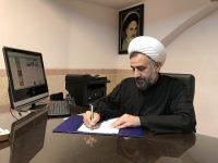حجت الاسلام و المسلمین شمس، در پیامی اعطای درجه سرتیپ دومی به فرمانده سپاه الغدیر یزد را تبریک گفت.