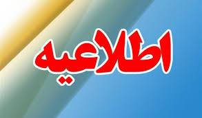 تعدادی از مدارک طلاب حوزه علمیه استان یزد صادر شد.