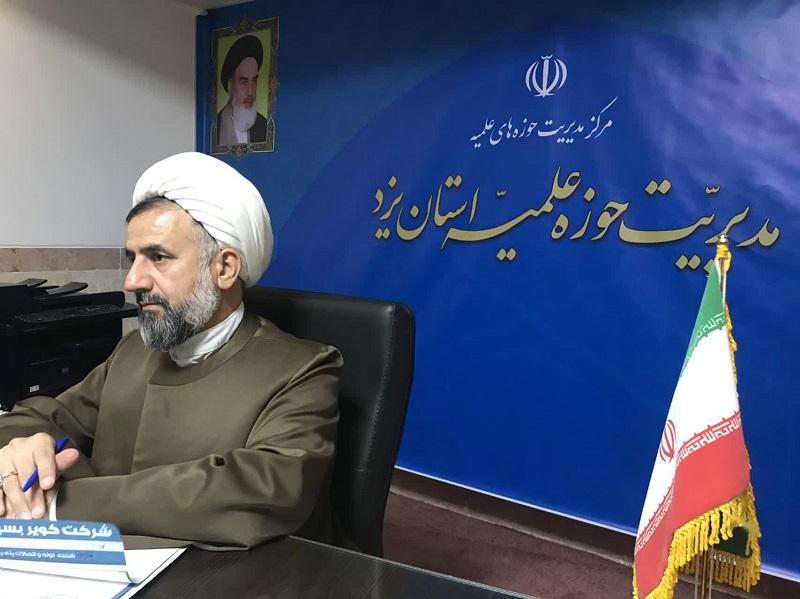 حجت الاسلام والمسلمین شمس در جلسه مدیران استانی، فعالیت های حوزه علمیه استان یزد را تشریح کرد.