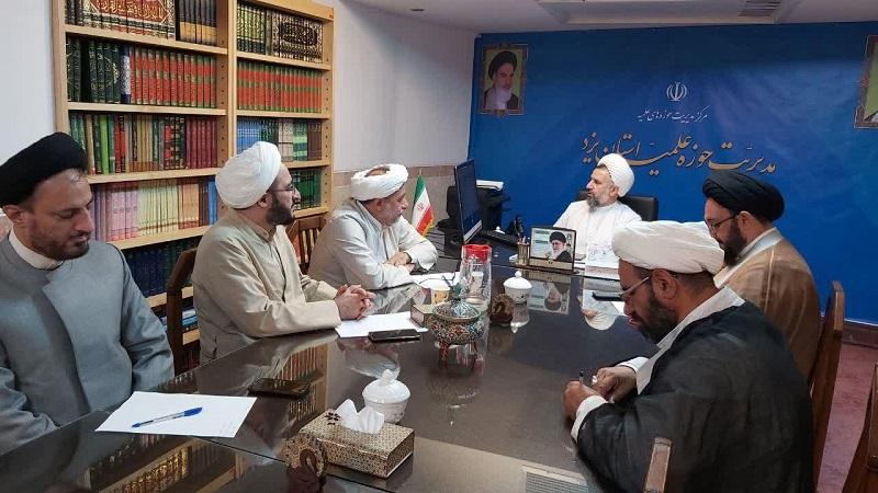 جلسه کمیته شناسایی طلاب مستعد در زمینه های آموزشی، پژوهشی، تهذیبی و اخلاقی، در حوزه علمیه استان یزد تشکیل شد.