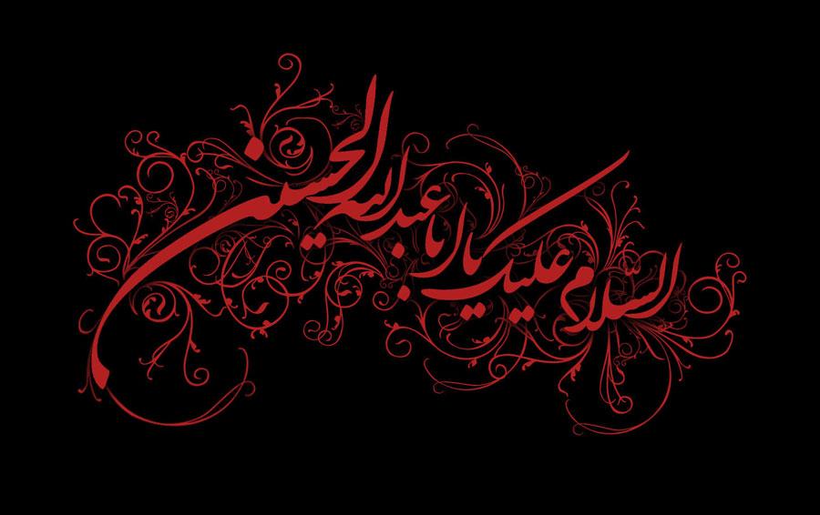 پیام تسلیت مدیر حوزه علمیه یزد به مناسبت فرارسیدن عاشورای حسینی