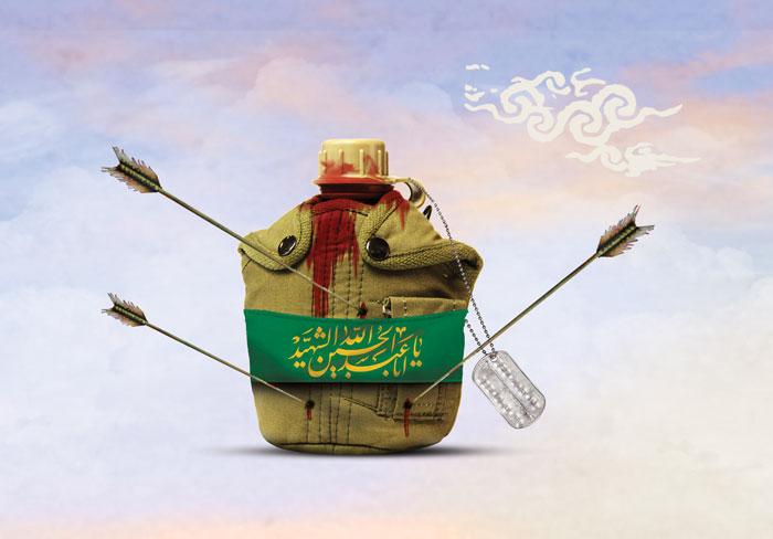 مسابقه خاطرات دفاع مقدس و شهدا در استان یزد برگزار می شود