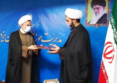 حجت الاسلام دهقان سکان روابط عمومی حوزه علمیه استان یزد را به دست گرفت.