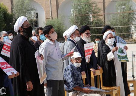 گزارش تصویری از برگزاری تجمع محکومیت اهانت به پیامبر اکرم (ص)
