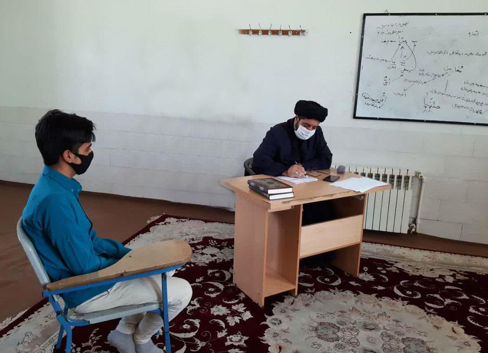 مدرسه علمیه حضرت مهدی بهاباد