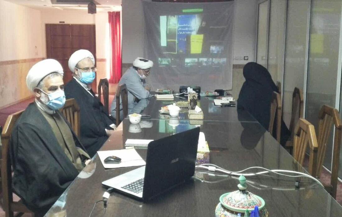 برگزاری اختتامیه جشنواره علامه حلی به صورت ویدیو کنفرانس