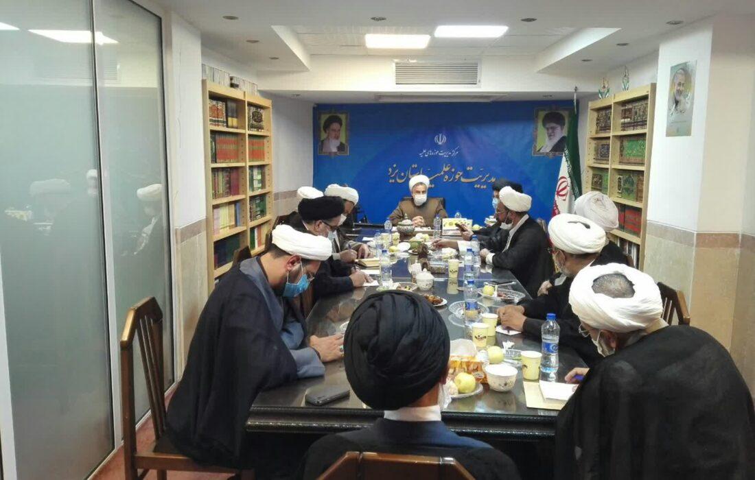 جلسه مدیران مدارس علمیه استان برگزار شد