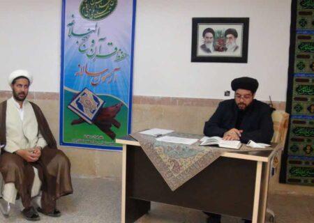 برگزاری آزمون سالیانه حفظ قرآن و نهج البلاغه