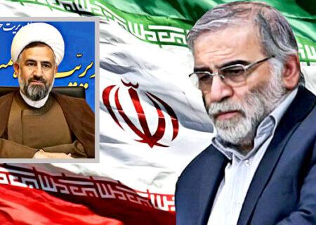 مدیر حوزه علمیه استان یزد شهادت دانشمند هسته ای را تسلیت گفت