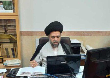 گردهمایی مجازی مبلغین هجرت استان برگزار شد