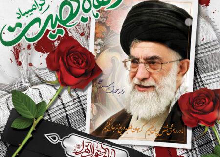 مراسم بزرگداشت یوم الله ۹ دی برگزار می شود