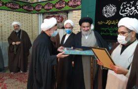 گزارش تصویری از مراسم تجلیل از امام جمعه سابق شهرستان بافق