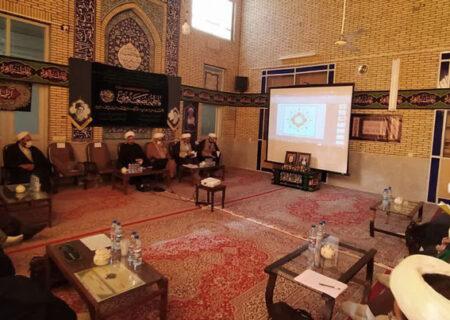 جلسه مدیران و معاونین تهذیب مدارس علمیه استان در بافق برگزار شد