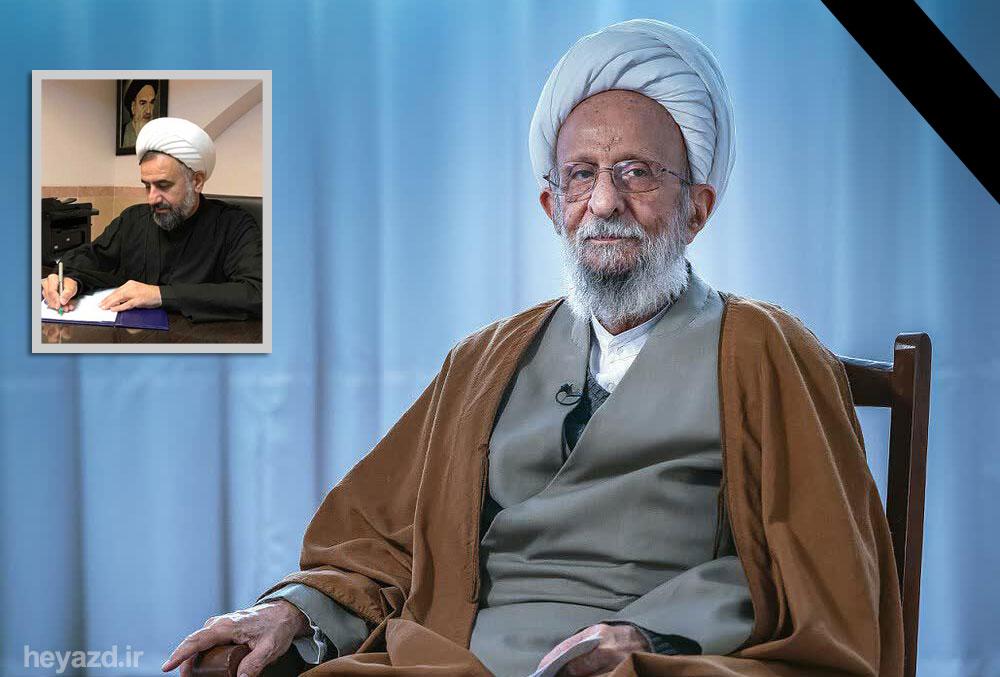 علامه مصباح یزدی از مدافعان خستگی ناپذیر امام و رهبری بود