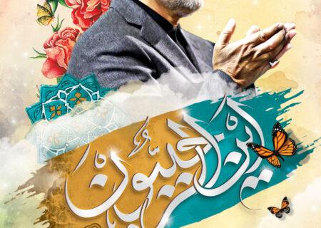 پوستر باکیفیت چاپی ماه رجب