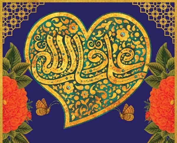 پوستر و متن تبریک میلاد حضرت علی علیه السلام