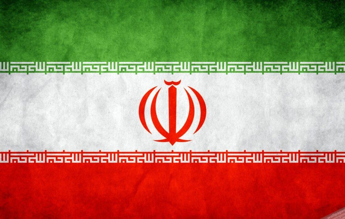 تصاویری از پرچم ایران اسلامی