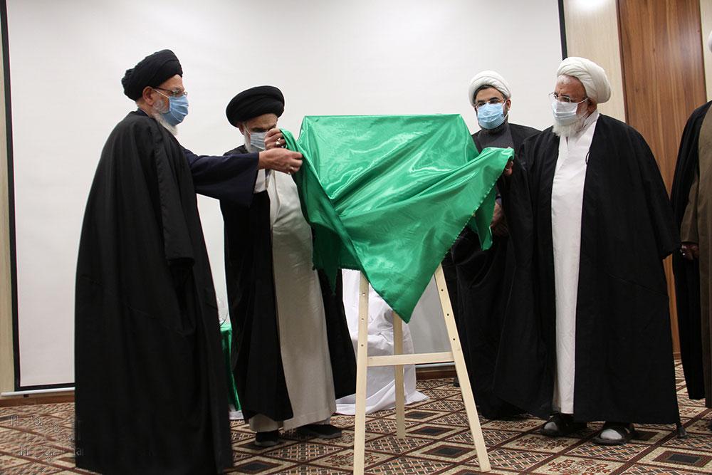 دارالقرآن شهید دانش افتتاح شد