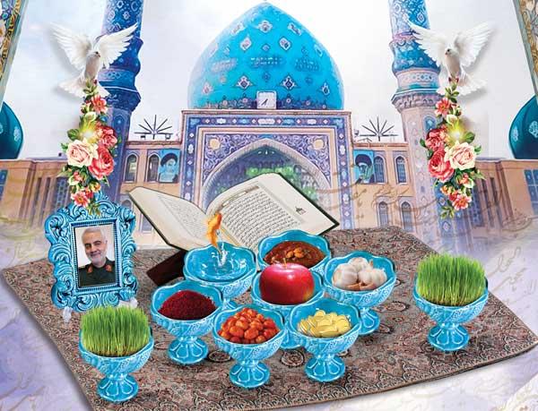 پوستر باکیفیت تبریک عید نوروز و اعیاد شعبانیه