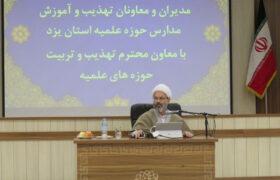 تصاویر نشست مدیران و معاونان تهذیب مدارس حوزه علمیه استان