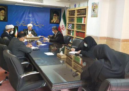 گزارش تصویری نشست خبری مدیر حوزه علمیه استان