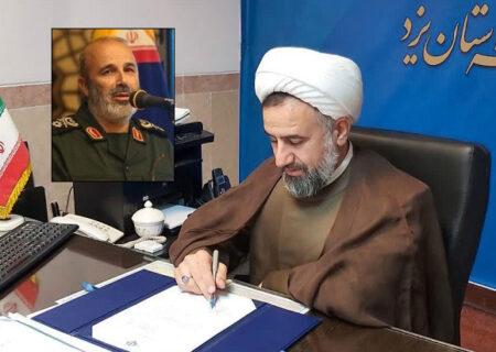 تبریک مدیر حوزه علمیه یزد به جانشین جدید فرمانده نیروی قدس