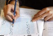 آزمون استخدامی طلاب و روحانیون در نیروی انتظامی برگزار می شود