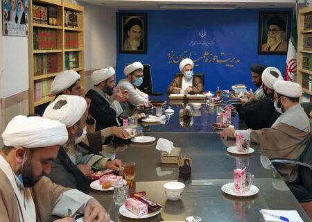دیدار طلاب جهادی با مدیر حوزه علمیه استان