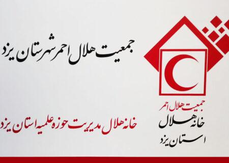 ارائه خدمات پزشکی خانه هلال یزد به طلاب و روحانیون