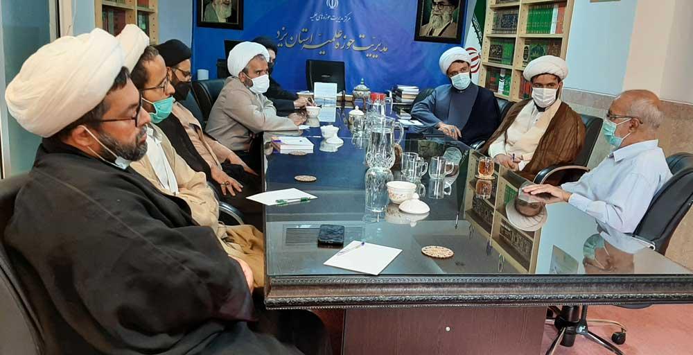 راه های تقویت اطلاع رسانی حوزه علمیه یزد بررسی شد