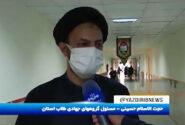 کلیپ | خستگی ناپذیری طلاب جهادی در راه مقابله با کرونا