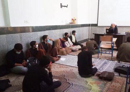 برگزاری دوره های آشنایی با مراکز و موسسات آموزشی حوزوی یزد
